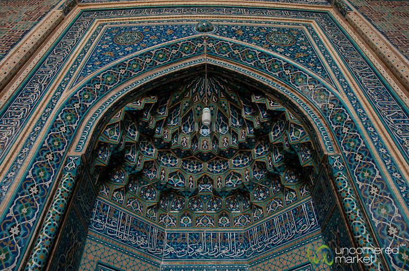 Mihrab at Jameh Mosque - Yazd, Iran