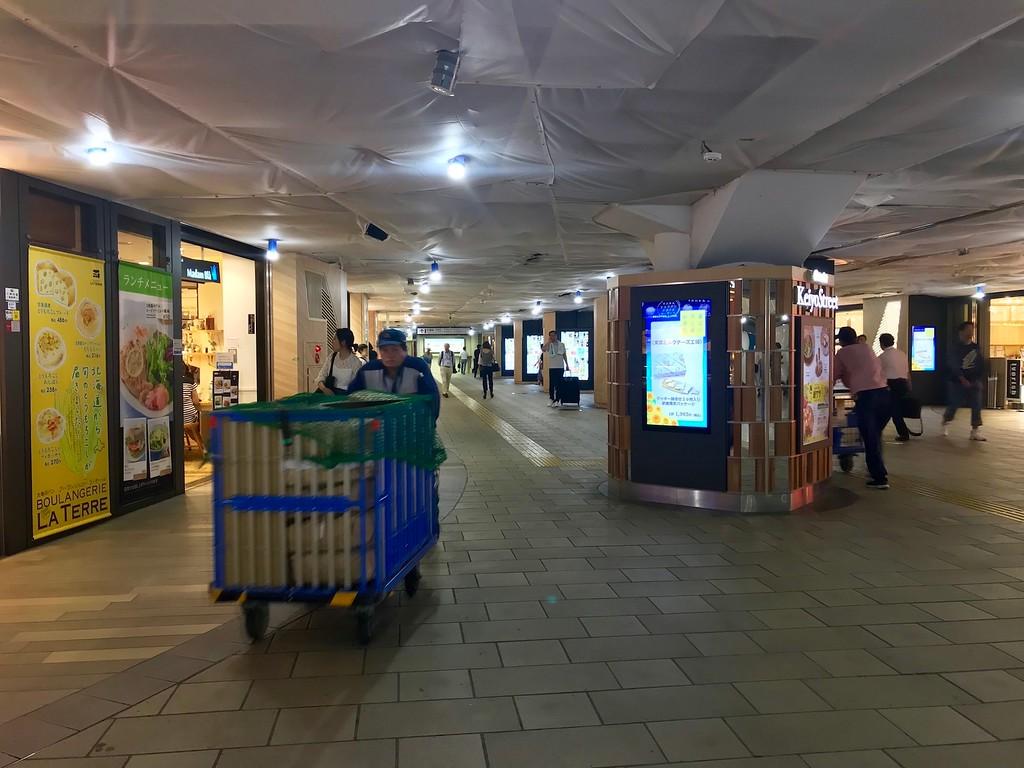 Keiyo Street in JR Tokyo Station.
