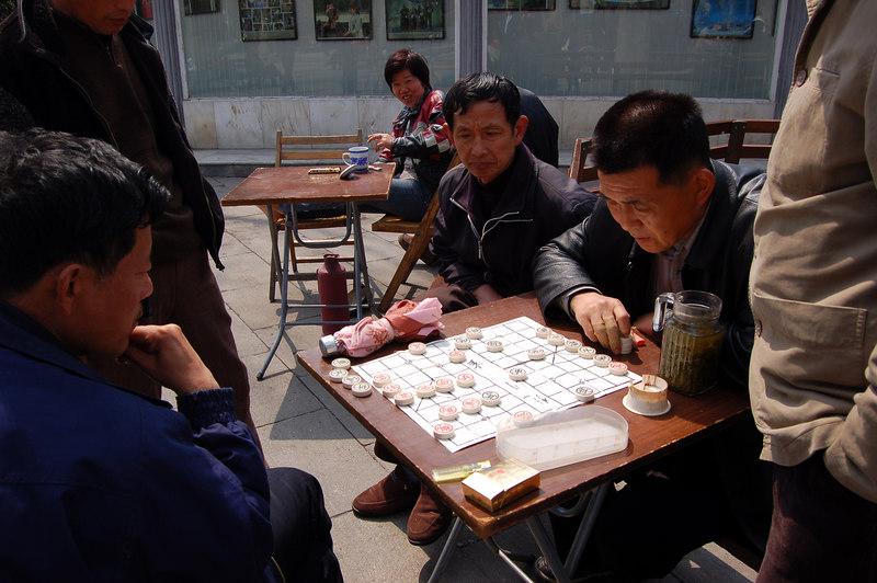 Shanghai, China: Old Men at Play