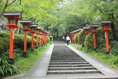Kurama Mount