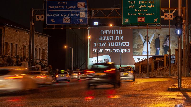 01-20-20-Huge-GalilMaaravi-Haifa-Big (18 of 42).jpg
