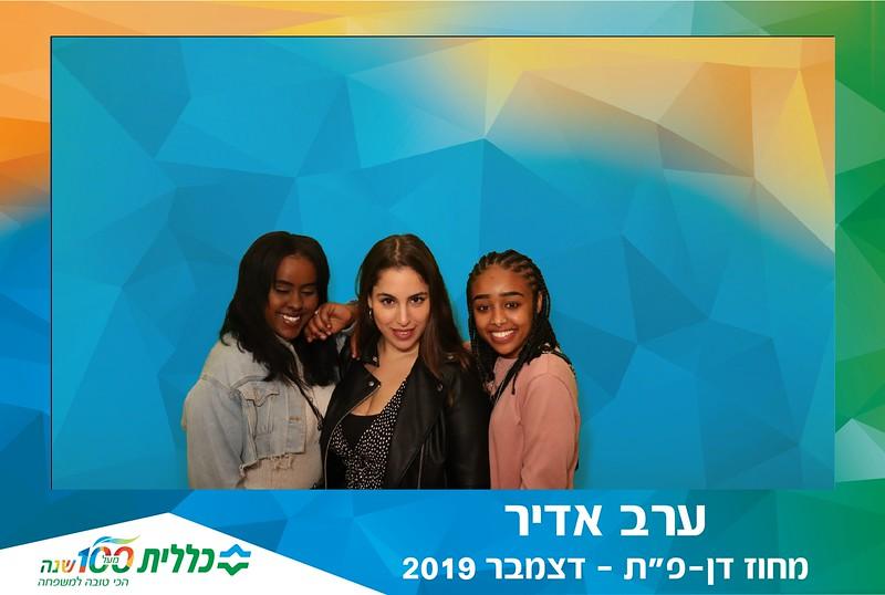 2019-12-18-74613.jpg