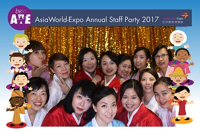 Asia World-Expo Annual Staff Party 2017 - 5th Apr 2017