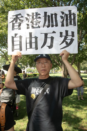 Rallying in D.C.for Democracy in Hong Kong. (8/18/2019)