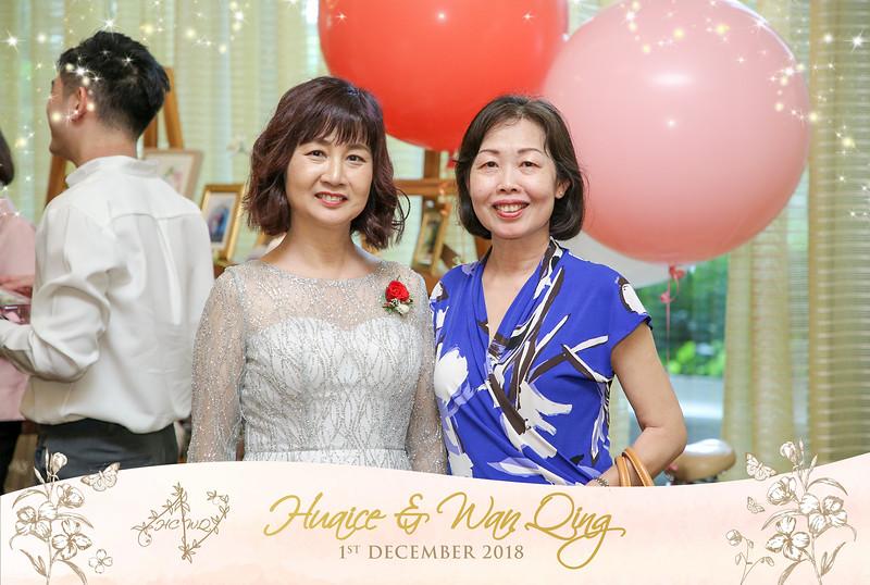 Vivid-with-Love-Wedding-of-Wan-Qing-&-Huai-Ce-50589.JPG