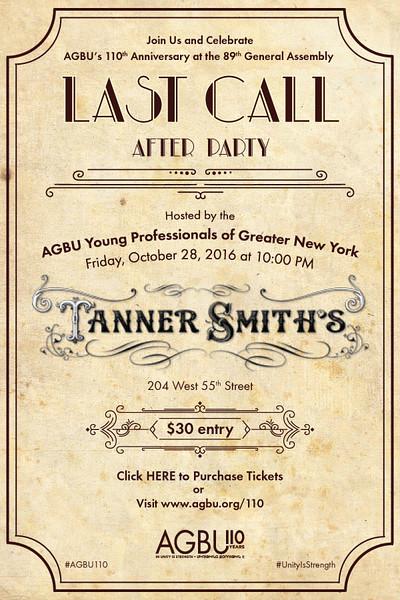 Tanner Smiths Invite.jpg