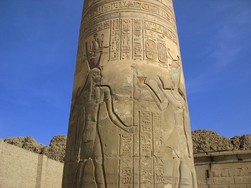 Egypt-336.jpg