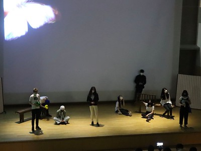 High School Play 'Chaos'