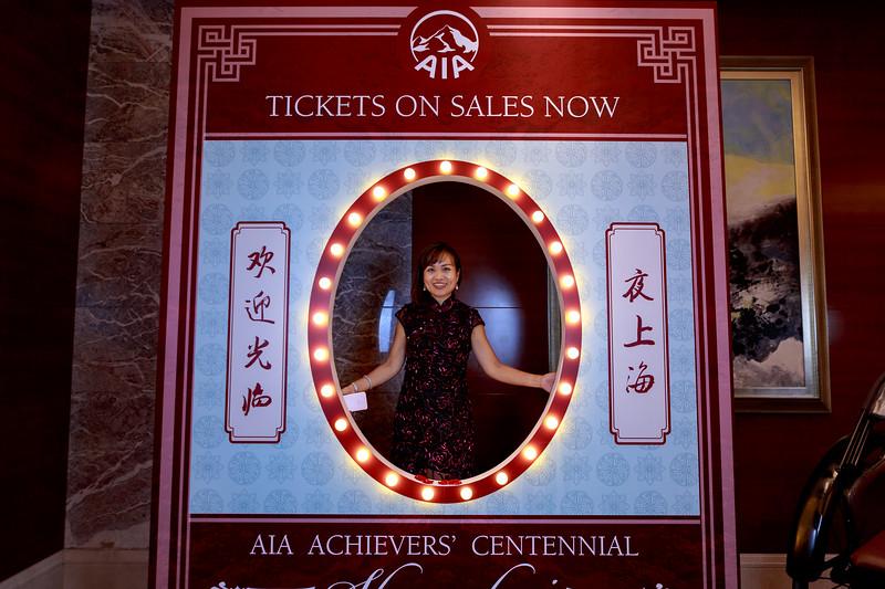 AIA-Achievers-Centennial-Shanghai-Bash-2019-Day-2--622-.jpg