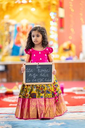 Janani Aksharabhyasam