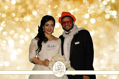 Nour & Ismael's Wedding