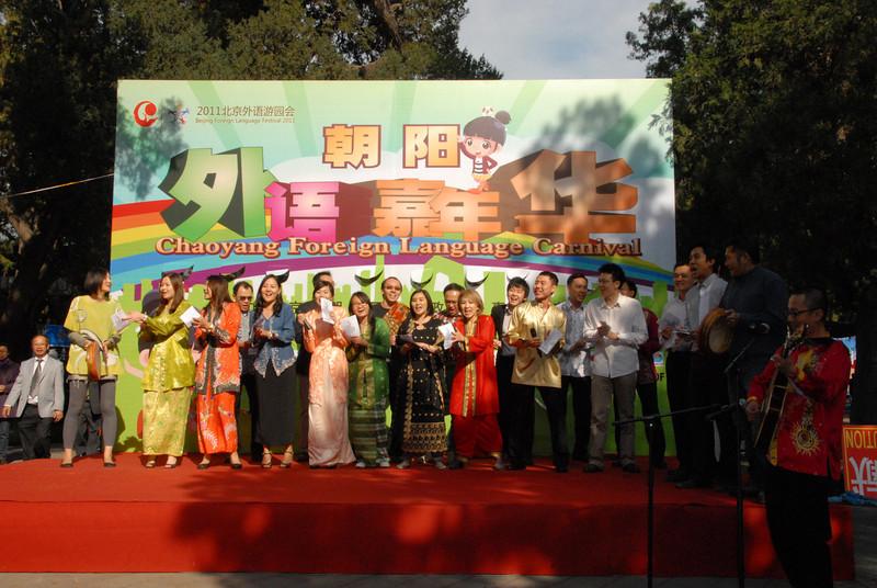 [20111015] Beijing Foreign Language Festival (74).JPG