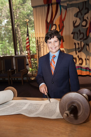 Ben's Torah Portraits, Congregation Ahavath Chesed
