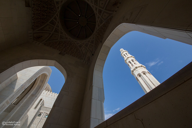 Sultan Qaboos Mosque - Busher (61).jpg