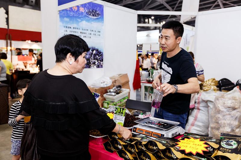 Exhibits-Inc-Food-Festival-2018-D1-234.jpg