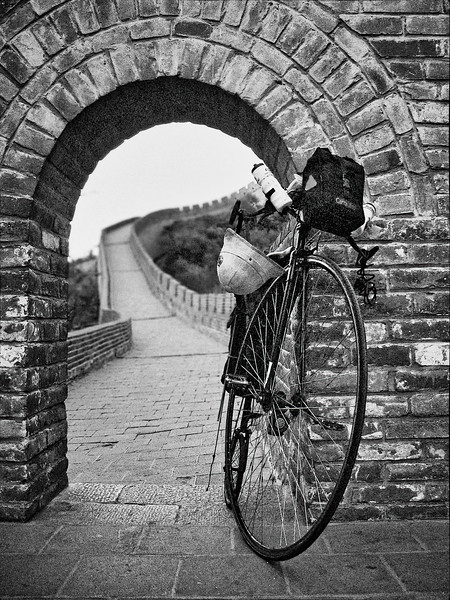 China. Great Wall