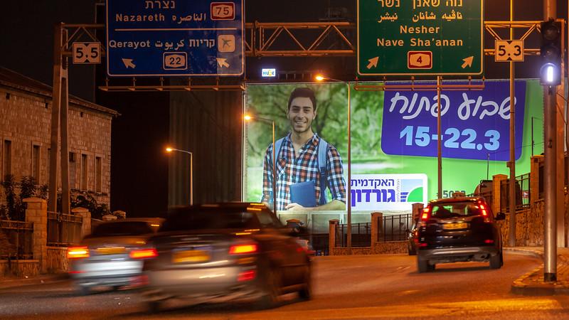 03-08-20-Huge-Gordon-Haifa-Big (26 of 55).jpg