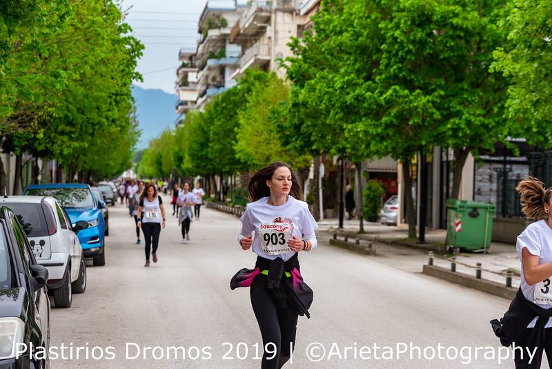Dromeis-5km (604).jpg