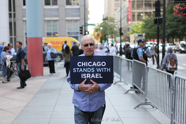 Pro-Israel rally and counter protest in Chicago