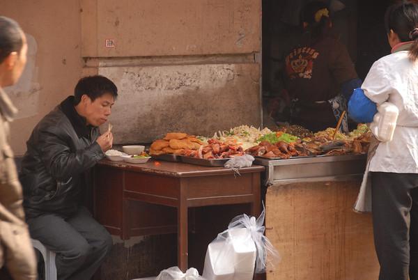 Shanghai Visit (2007)