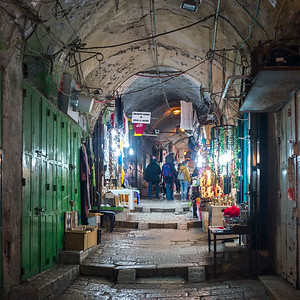 Old City - Arab Market, Jerusalem, Israel