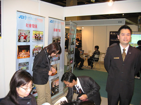 20060218_Booth