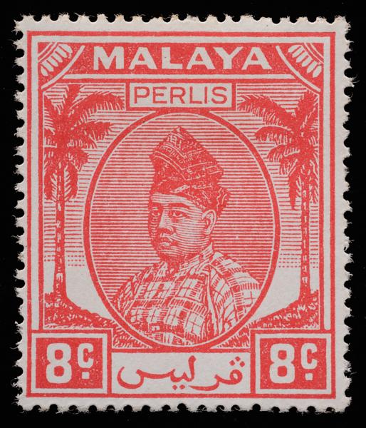 Malaya Raja Syed Putra of Perlis 8c small heads issue