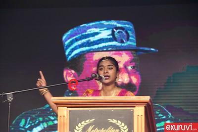 Thalaivar B Day  Nov26,2018