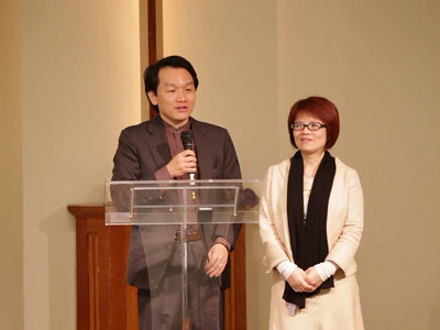 Mission Ministries