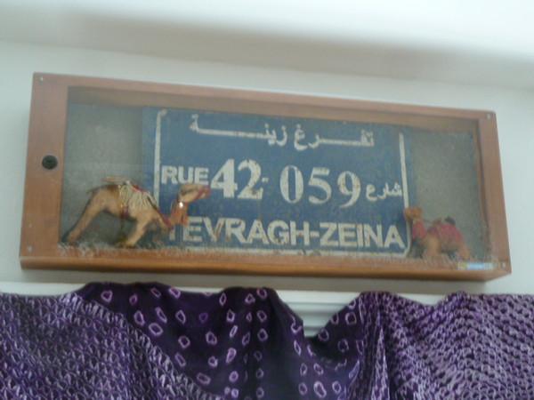 Tevragh-Zeina street sign from Nouakchott, Mauritania 2011