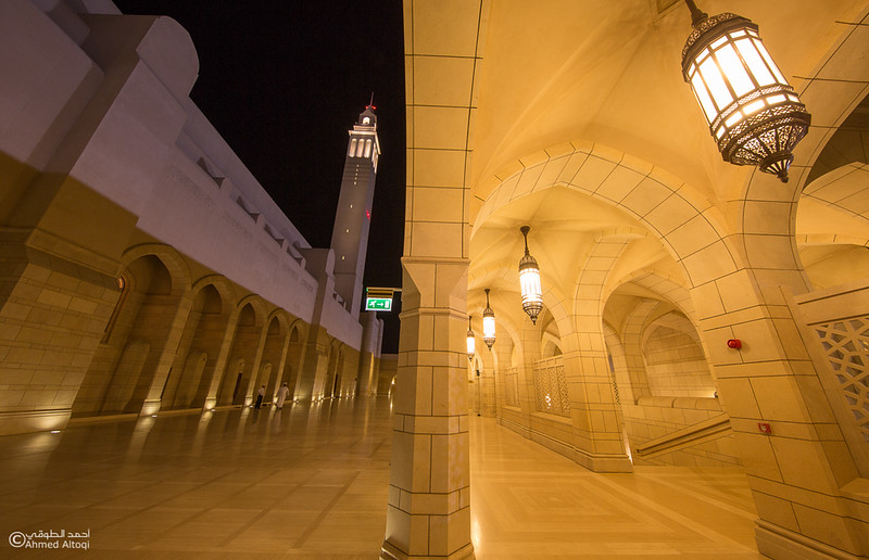 Sultan Qaboos mosqe - Nizwa (68).jpg