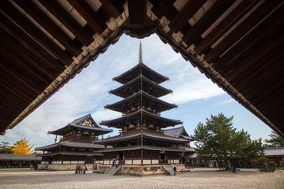 Nara Horyu-Ji