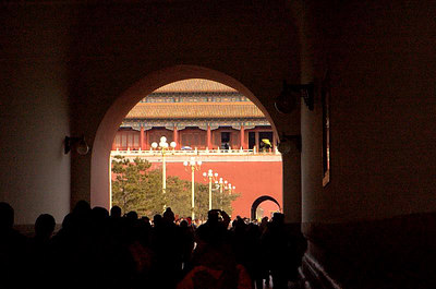Tuesday, 3/6/2007 2nd Venue - The Forbidden City (Palace Museum)
