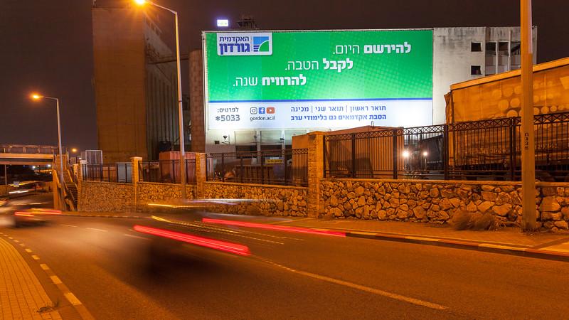 01-02-19-Huge-Gordon-Haifa-Big (8 of 13).jpg