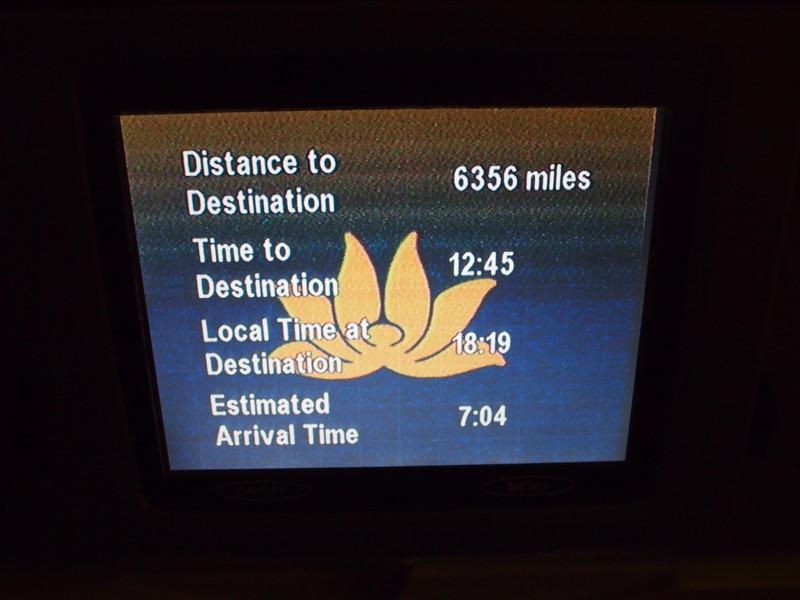P6242495-time-to-destination.JPG