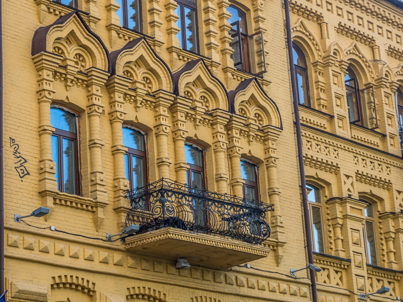 Classic Kievan Windows, Ukraine