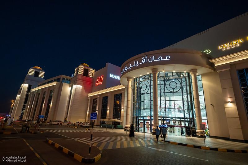 DSC03788-Muscat-Mall.jpg
