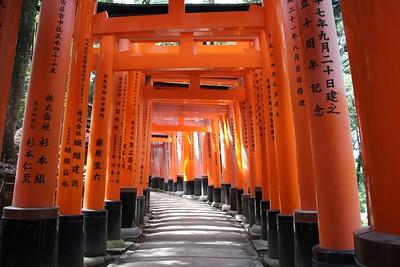 Japan 2014: Kyoto