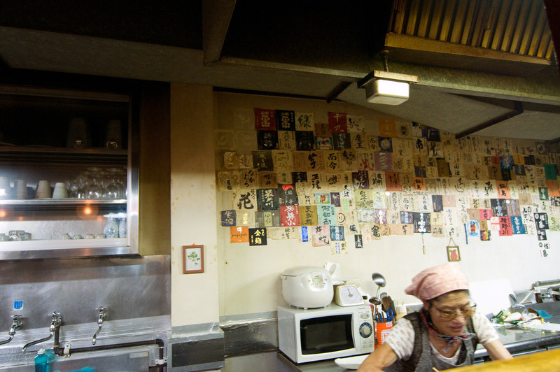 Japan_2010_NAT8971.jpg