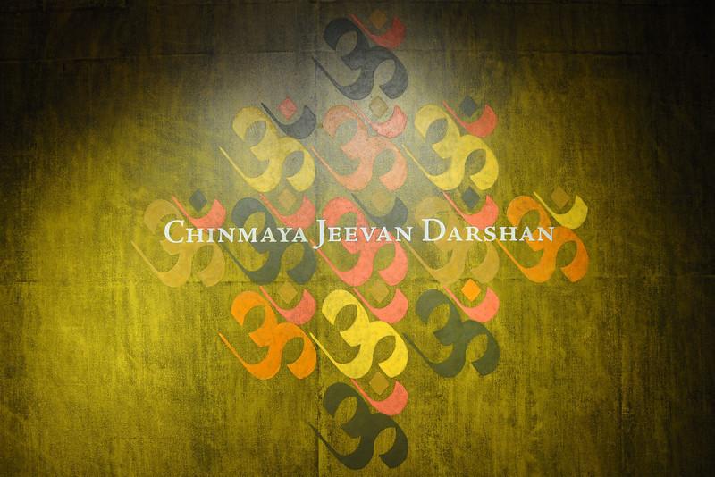 "Photographs of ""Chinmaya Jeevan Darshan"" (CJD) taken during Chinmaya Mission's International Camp, Dec 26th to Jan 1st, 2009 held at Chinmaya Vibhooti, Kolwan, Maharashtra, India."