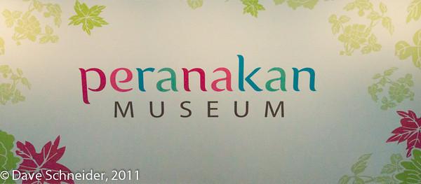 Peranakan Museum - Dec, 2011