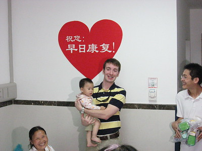 2008 Mercer on Mission China