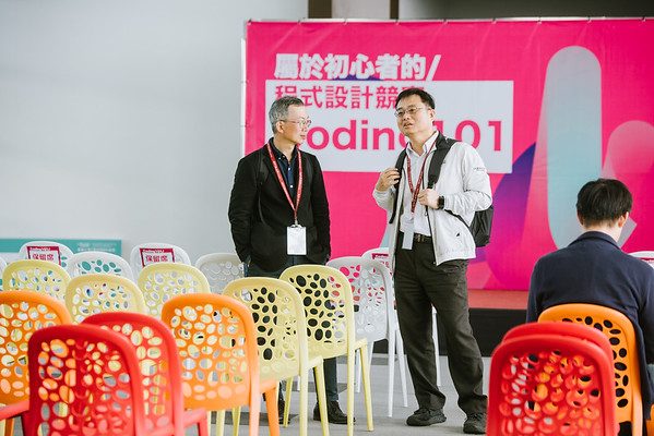 Event Photography 活動攝影|程式設計競賽 Coding 101|台中逢甲大學