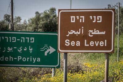 Sea of Galilee 2017