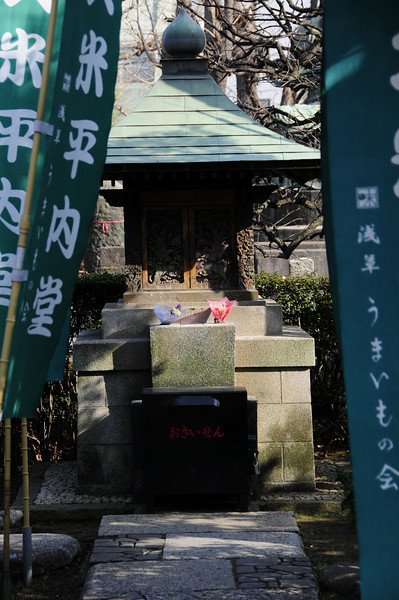 Jan292011_Tokyo_0075.JPG