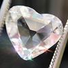 2.19ct Heart Portrait Cut Diamond, GIA J SI1 6