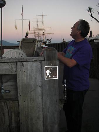 2008 PRESIDIO TO AQUATIC PARK