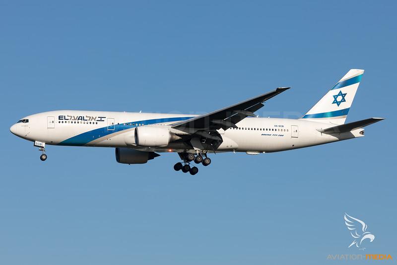 El Al in their new color scheme