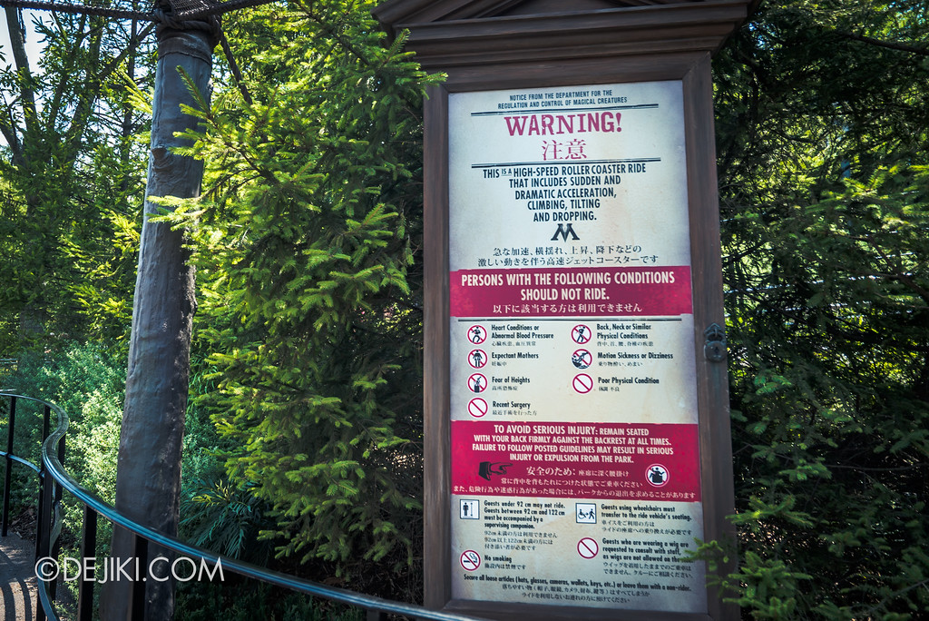 Universal Studios Japan - The Wizarding World of Harry Potter - Flight of the Hippogriff ride information sign