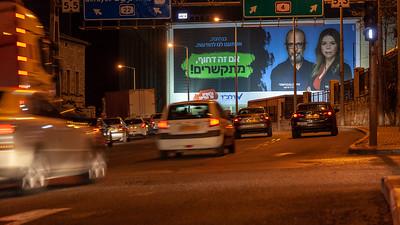 11-17-19-Huge-Ralbad-Haifa-Big